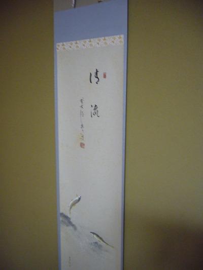 ファイル 29-2.jpg